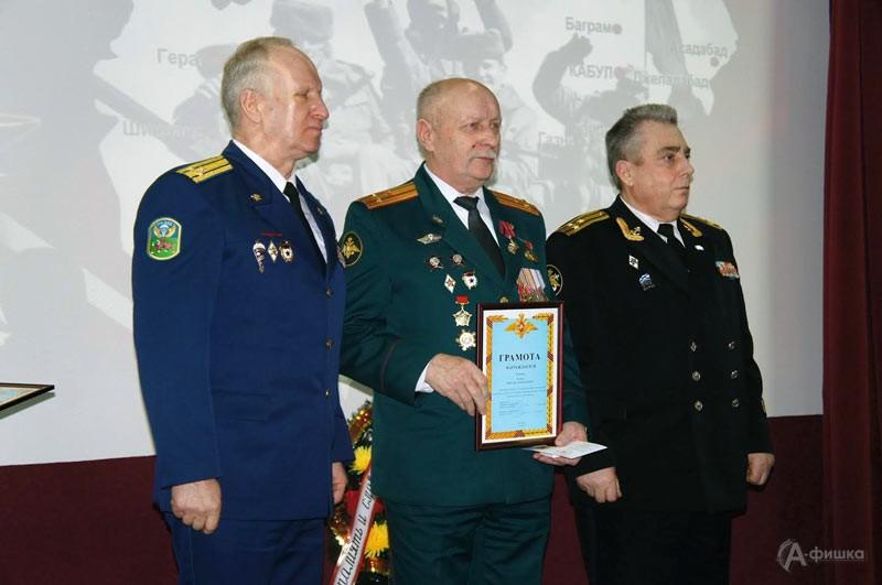 Вечер «Служить России суждено тебе и мне!»: Не пропусти в Белгороде