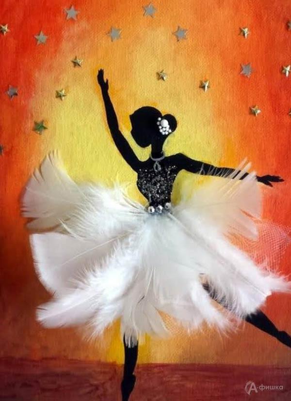 Мастер-класс «Балерина»: Детская афиша Белгорода