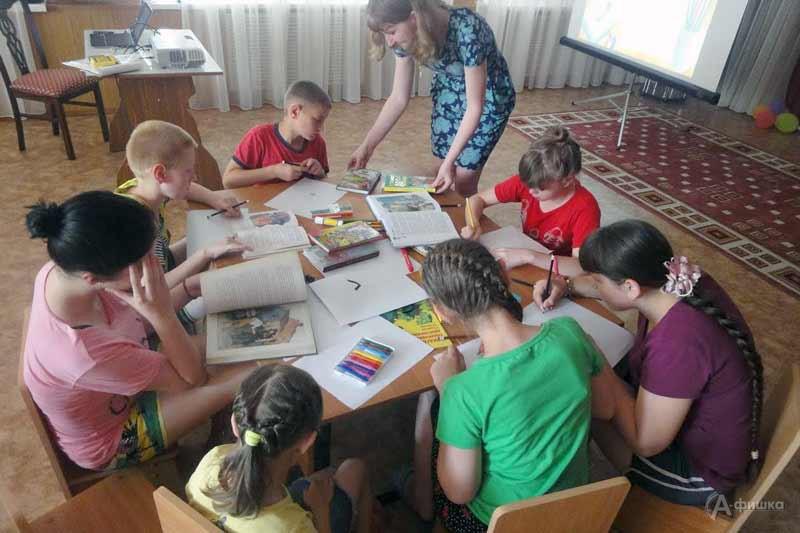Мастер-класс «Счастливая Берегиня семейной жизни»: Детская афиша Белгорода