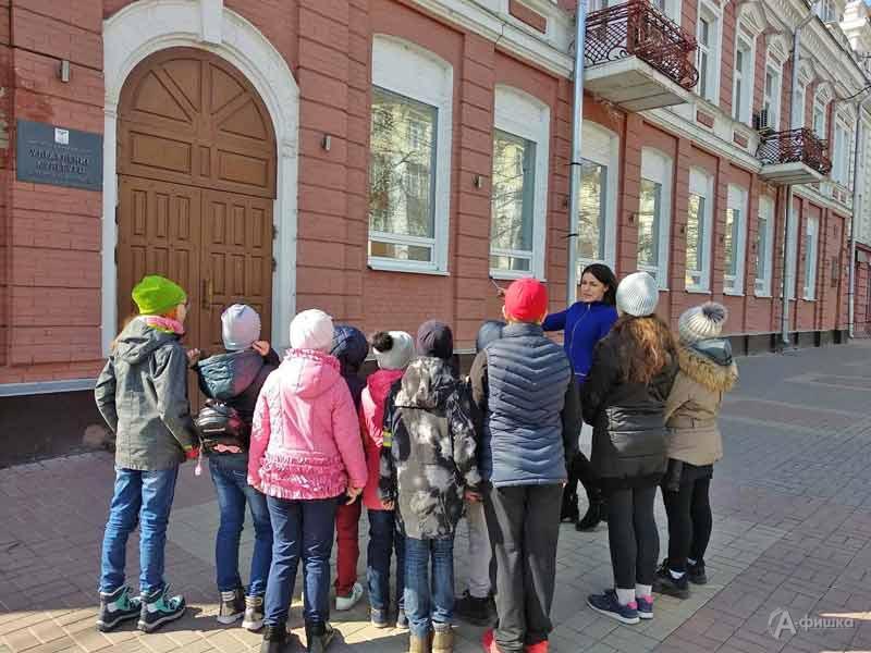 Библиомаршрут «Самая высокая точка в городе»: Детская афиша Белгорода
