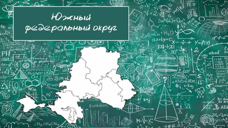 Видеоэкскурсия «Путешествуй по стране с библиотекой»: Детская афиша Белгорода