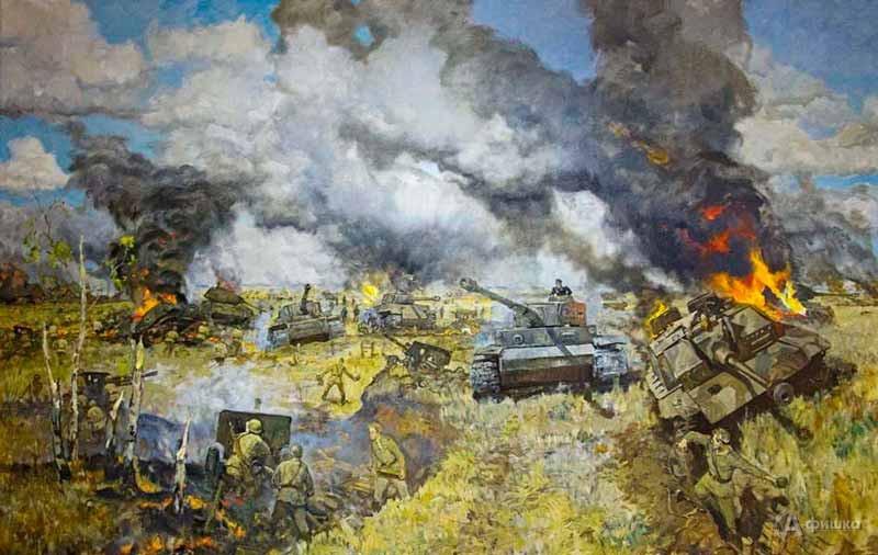 Фотовыставка «Курская битва. Знать и помнить» у музея-диорамы: Афиша выставок в Белгороде
