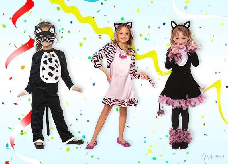 Кошачья вечеринка «Мур-мяу»: Детская афиша Белгорода