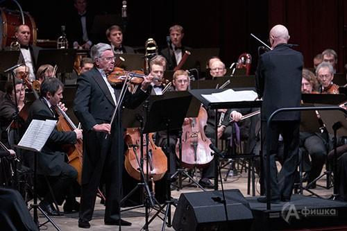 Концерт открытия IV BelgorodMusicFest'а «Борислав Струлёв и друзья»