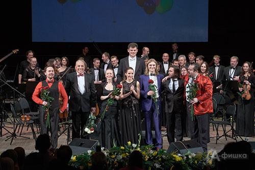 Концерт закрытия IV BelgorodMusicFest «Борислав Струлёв и друзья»