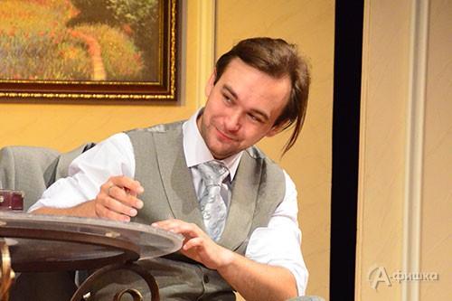 Илья Васильев в роли доктора Аршамбо (комедия «Ужин дураков» в БГАДТ им. Щепкина)