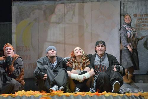 Премьера спектакля «Зимы не будет!» режиссёра Игоря Ткачева в БГАДТ им. Щепкина