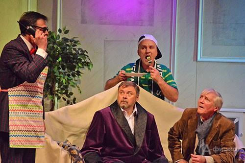 БГАДТ им. Щепкина хакрывает 82-й сезон премьерой комедии «Ужин дураков» в постановке Виталия Бгавина