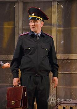 Андрей Зотов в роли милиционера (спектакль «Зимы не будет!» в Белгородском драмтеатре)