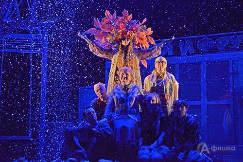 В Белгороде — театральная премьера: спектакль «Зимы не будет!» режиссёра Игоря Ткачева