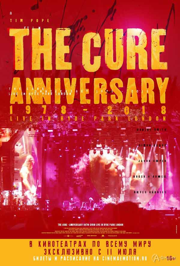 Концерт «The Cure — Anniversary 1978-2018 Live in Hyde Park London»: Киноафиша Белгорода