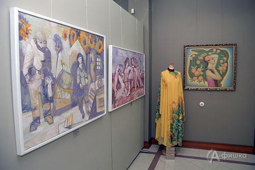 Выставки белгород