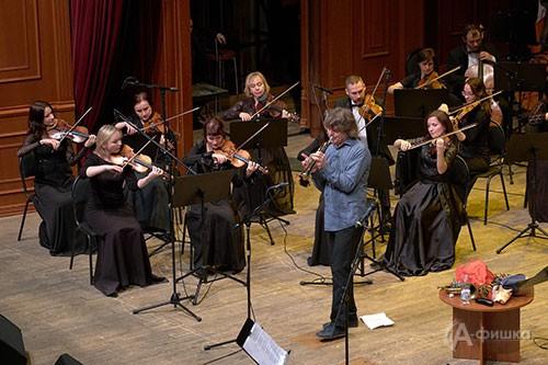 Аркадий Шилклопер и камерный оркестр Mezzo Music под управлением Натальи Боровик