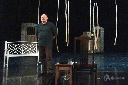 Режиссёром-постановщиком пьесы Александра Островского «Волки и овцы» выступил Александр Кузин, который ставит в Белгороде впервые.