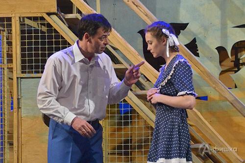 Премьера 80-го сезона в БГАДТ им. Щепкина: спектакль «Любовь и голуби»