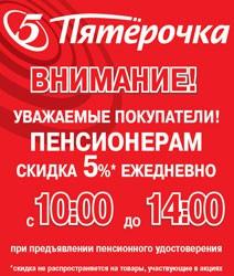 Будут ли платить пенсию работающим пенсионерам в белоруссии