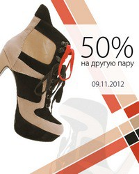 Магазин Центр Обуви В Белгороде