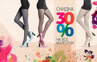 женские головные зимние уборы в москве