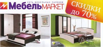 Дизайн комнаты - лучшие фото интерьеров комнат