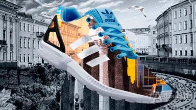 54d30d738e4d Скидки в Белгороде  межсезонная распродажа в «Adidas»