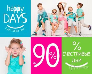 931498291 Скидки в Белгороде: до -90% на детскую одежду в «Acoola Kids»