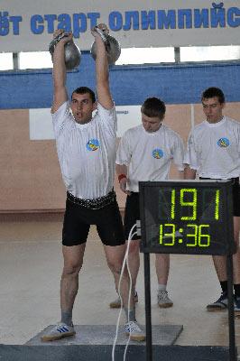 http://www.afishka31.ru/img/news/2009/04/17/393_1306.jpg