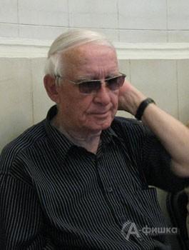 Один из создателей писательской организации Белгородчины Игорь Чернухин