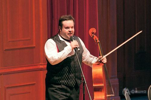 Борислав Струлёв на фестивале «От классики до джаза» в Белгороде