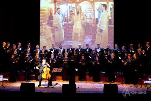 Музыка Тавенера сопровождалась кадрами видеоряда о Святом Белогорье