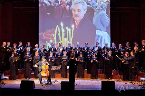 Международный фестиваль «От классики к джазу» стартовал в Белгороде
