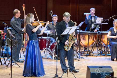 Второй концерт I Международного музыкального фестиваля «От классики до джаза» в Белгороде