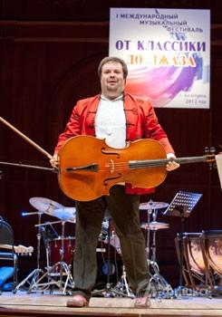 Борислав Струлёв (виолончель)