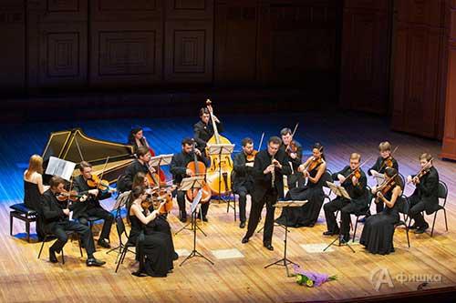 В Белгороде впервые выступил камерный оркестр Алексея Уткина