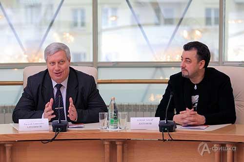 Пресс-конференция для белгородских СМИ