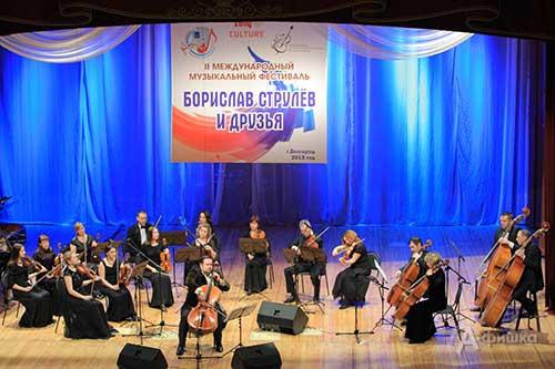 Первый день фестиваля «Борислав Струлёв и друзья»