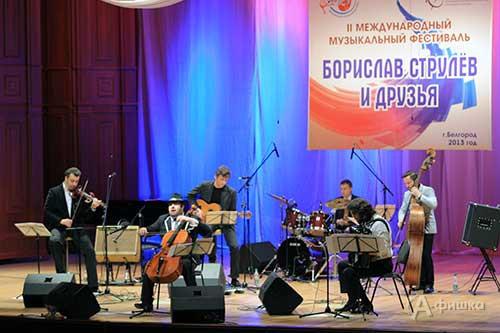Борислав Струлёв и оркестр «Папоротник»