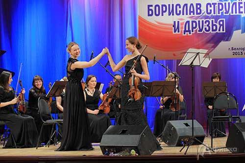 Наталья Боровик и Анна Боровик