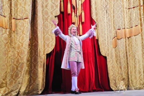 Театральный сезон в Белгороде закрывается премьерой