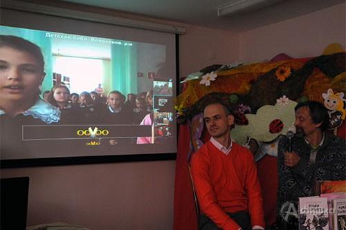 Видеомост с читателями в районах Белгородской области