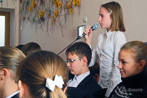 Белгородцы засыпали московских гостей вопросами