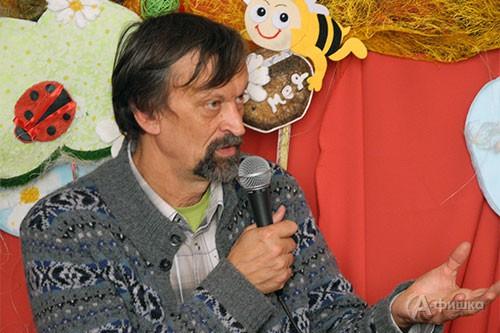 Детский писатель Юрий Нечипоренко — гость белгородских любителей чтения