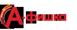 4 bg Журнал «А фишка: Этот мир придуман не нами, или День фотографа в Белгороде