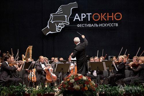 В Белгороде 17 мая состоялся концерт в рамках фестиваля «Владимир Спиваков приглашает»