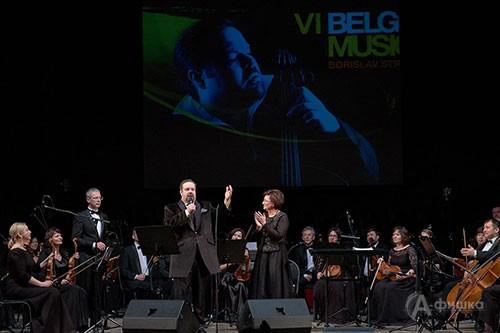 В Белгороде открылся Международный музыкальный фестиваль BelgorodMusicFest «Борислав Струлёв и друзья»
